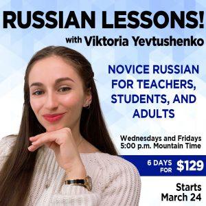 Online Russian